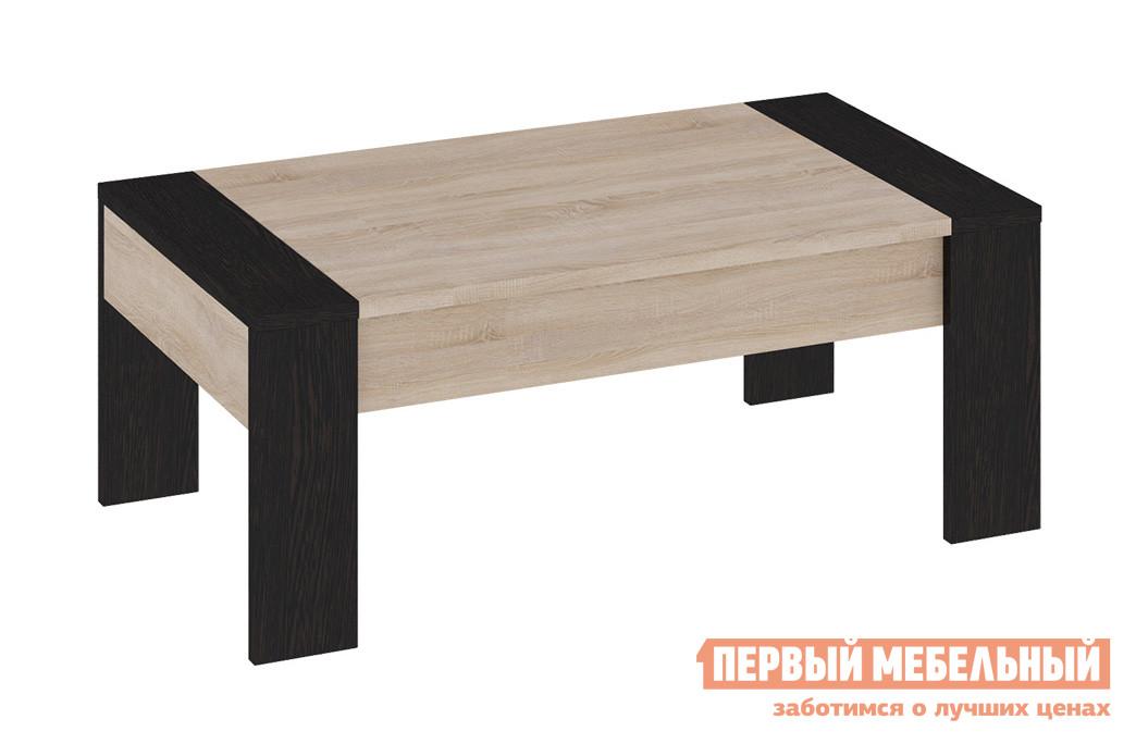 Журнальный столик ТриЯ Мики ПМ-155.21 мебель трия зеркало настенное грета пм 119 11tri pm 119 11tri pm 119 11