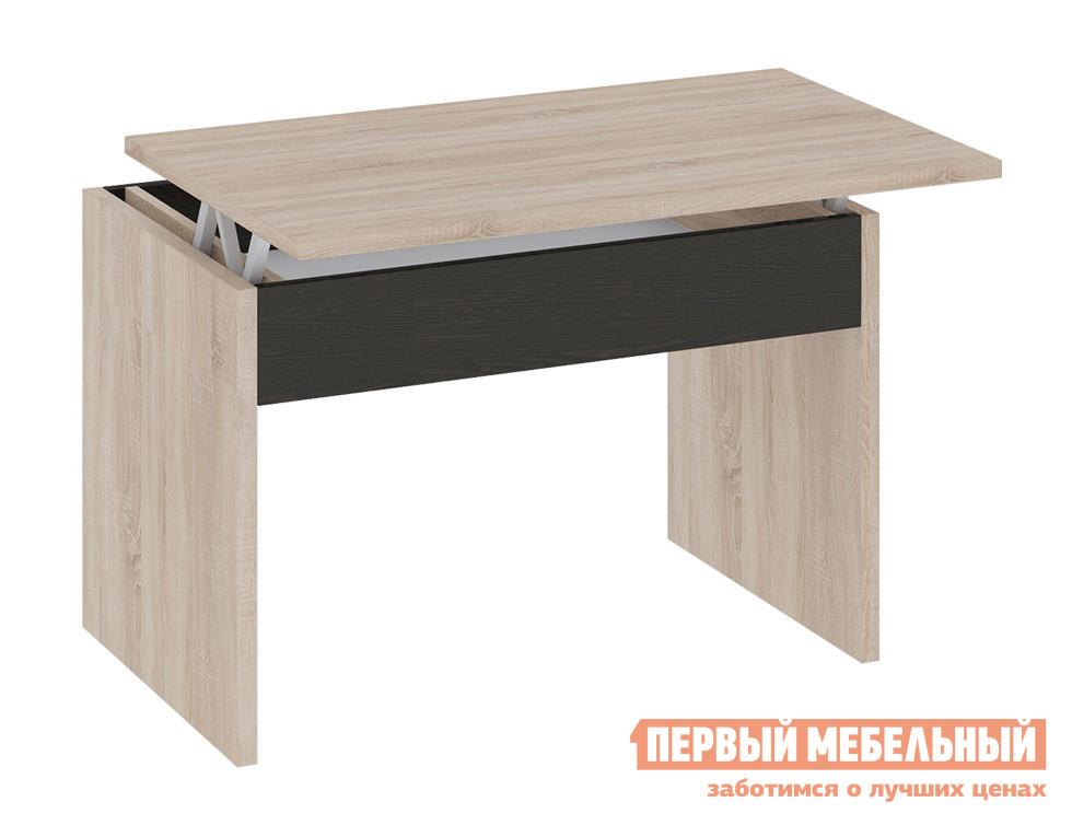 Журнальный столик ТриЯ Трасформер тип 7 Дуб Сонома / Венге Цава