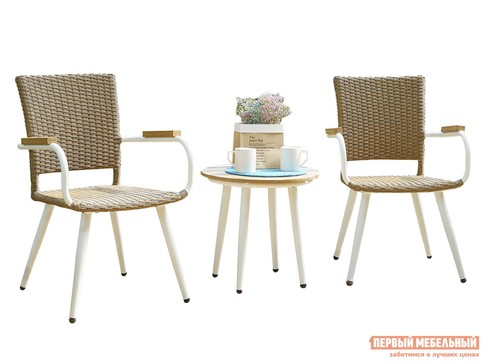 Фото - Комплект садовой мебели ЭкоДизайн Комплект кофейный 210487 комплект садовой мебели бел мебельторг набор мебели сан ремо мини