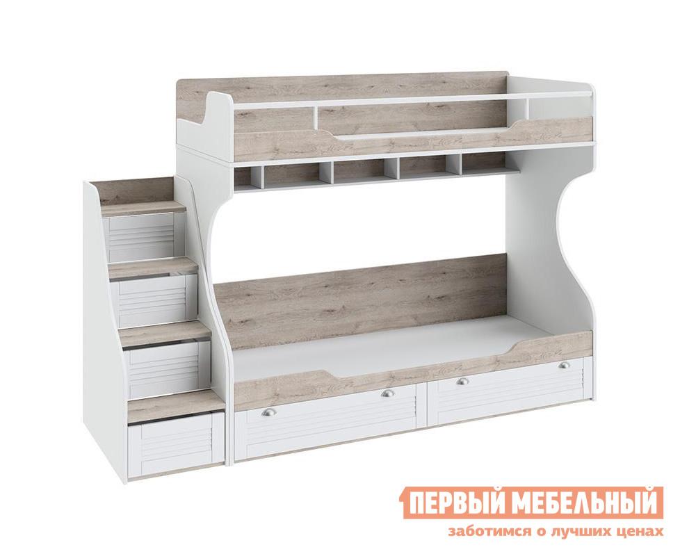 Двухъярусная кровать ТриЯ СМ 241.11.12 детская двухъярусная кровать с лестницей ящиками трия см 250 11 12