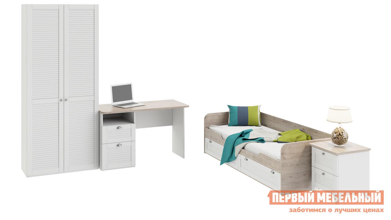 Комплект детской мебели ТриЯ Ривьера ГН-241.100 Набор мебели для детской комнаты стандартный комплект детской мебели трия прованс к1