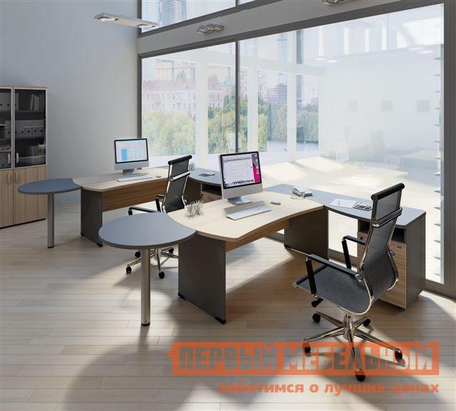 Комплект офисной мебели Дэфо Берлин Офис К2 стол офисный дэфо берлин b101 правый береза серый