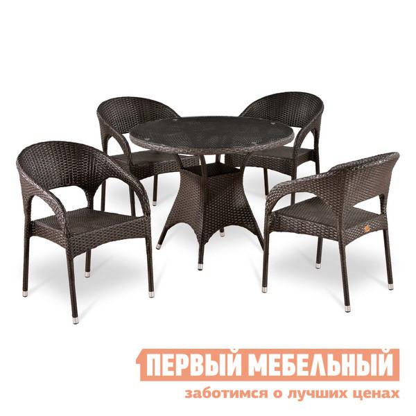 Комплект плетеной мебели Афина-мебель Т220CT/Y90С-W51 mr5 usb micro sd tf card reader w cell phone strap max 64gb random color
