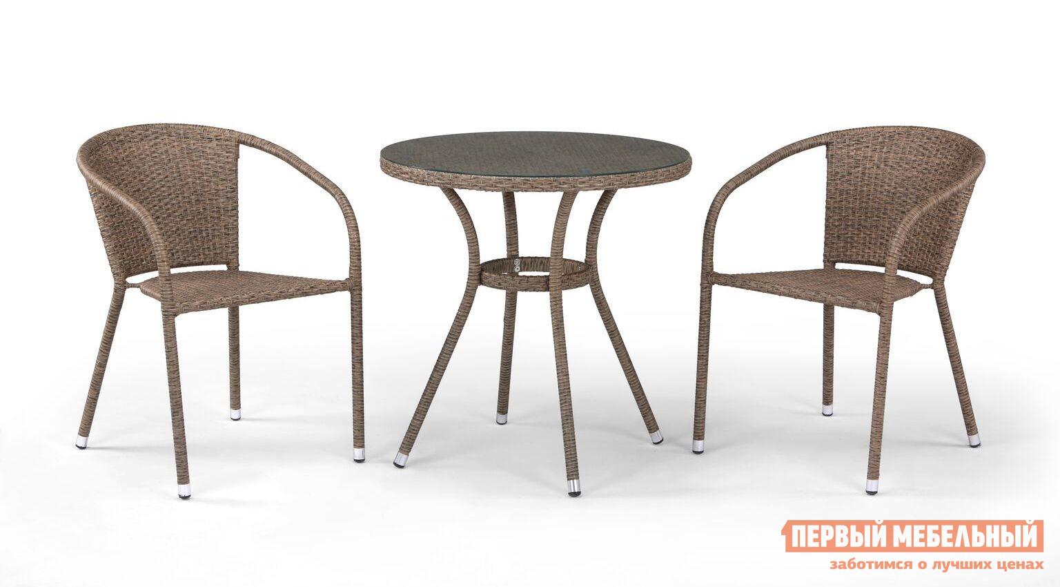 Комплект плетеной мебели из искусственного ротанга Афина-мебель T282ANT/Y137C-W56 2Pcs комплект плетеной мебели из искусственного ротанга афина мебель t198a s54a w53 t198b s54b w56
