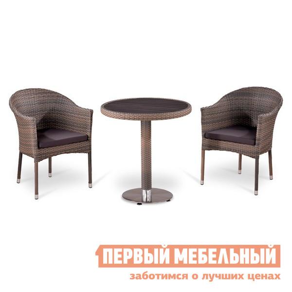 Комплект садовой мебели из искусственного ротанга Афина-мебель Т501DG/Y350G-W1289 комплект плетеной мебели из искусственного ротанга афина мебель t601g y375g w1289 2pcs