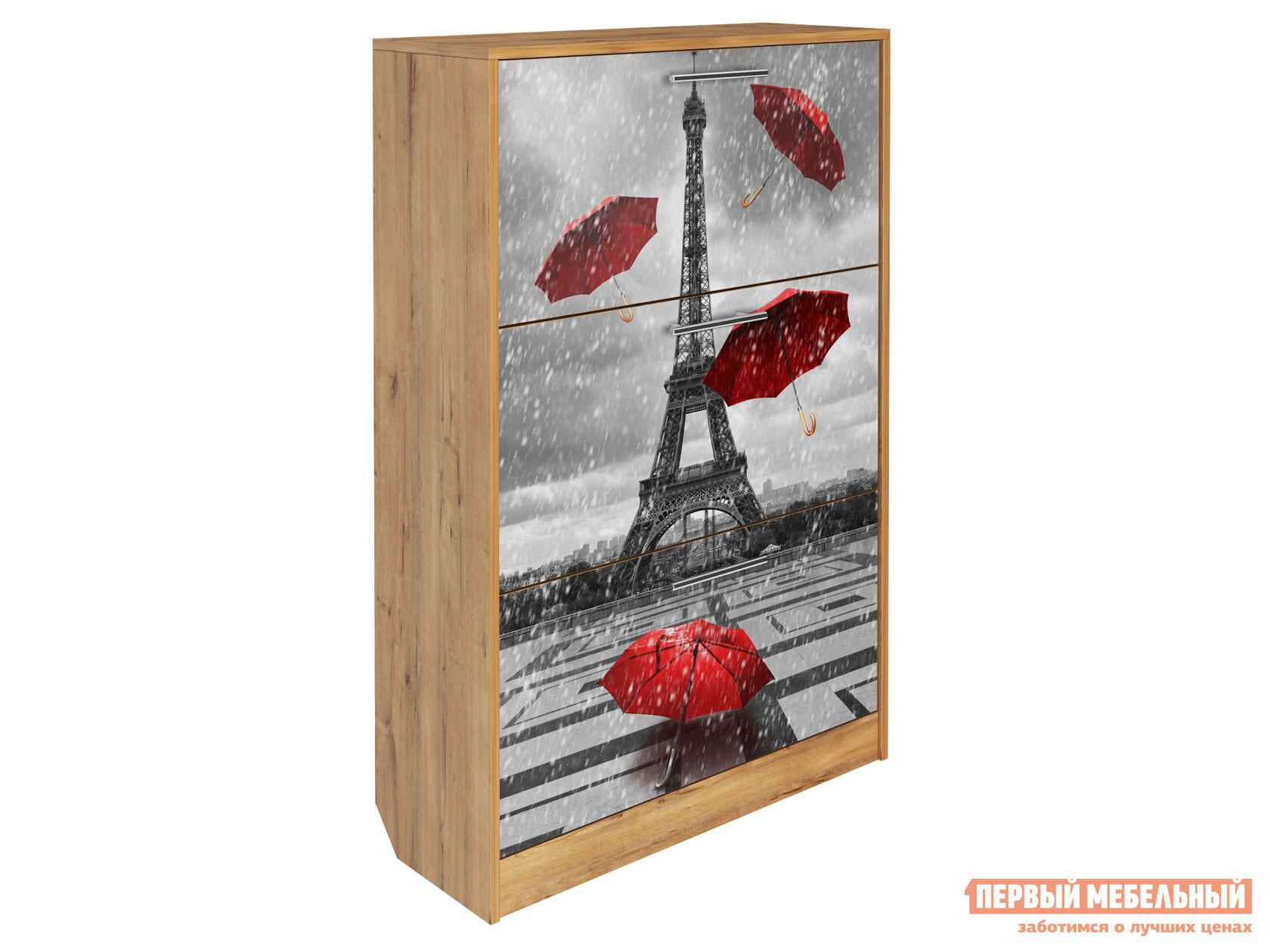 Обувница Первый Мебельный Париж