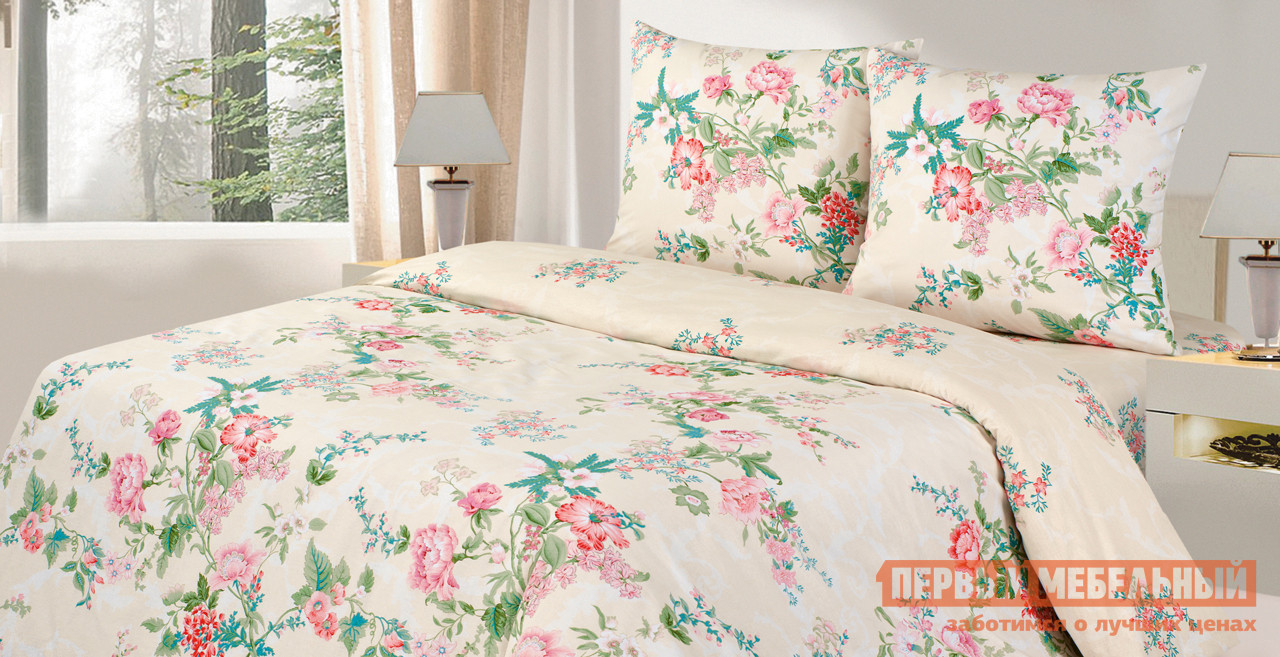 Комплект постельного белья Первый Мебельный КПБ Клауди