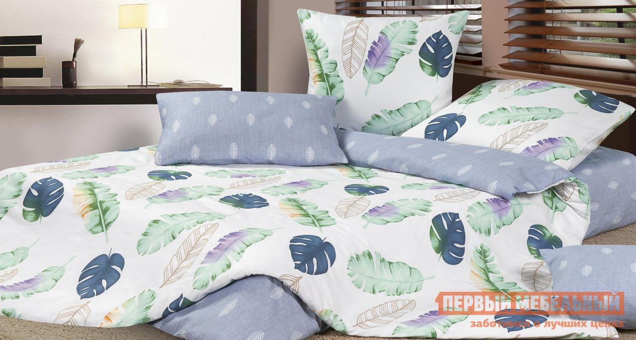 Комплект постельного белья Первый Мебельный КПБ Гавайи