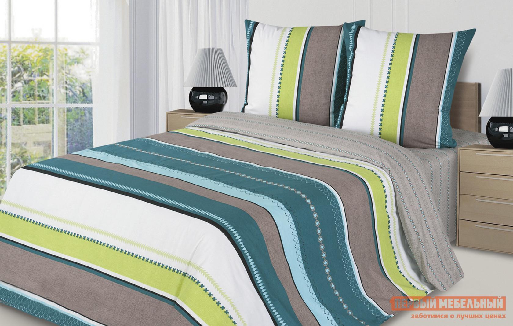Комплект постельного белья Первый Мебельный КПБ Мармарис