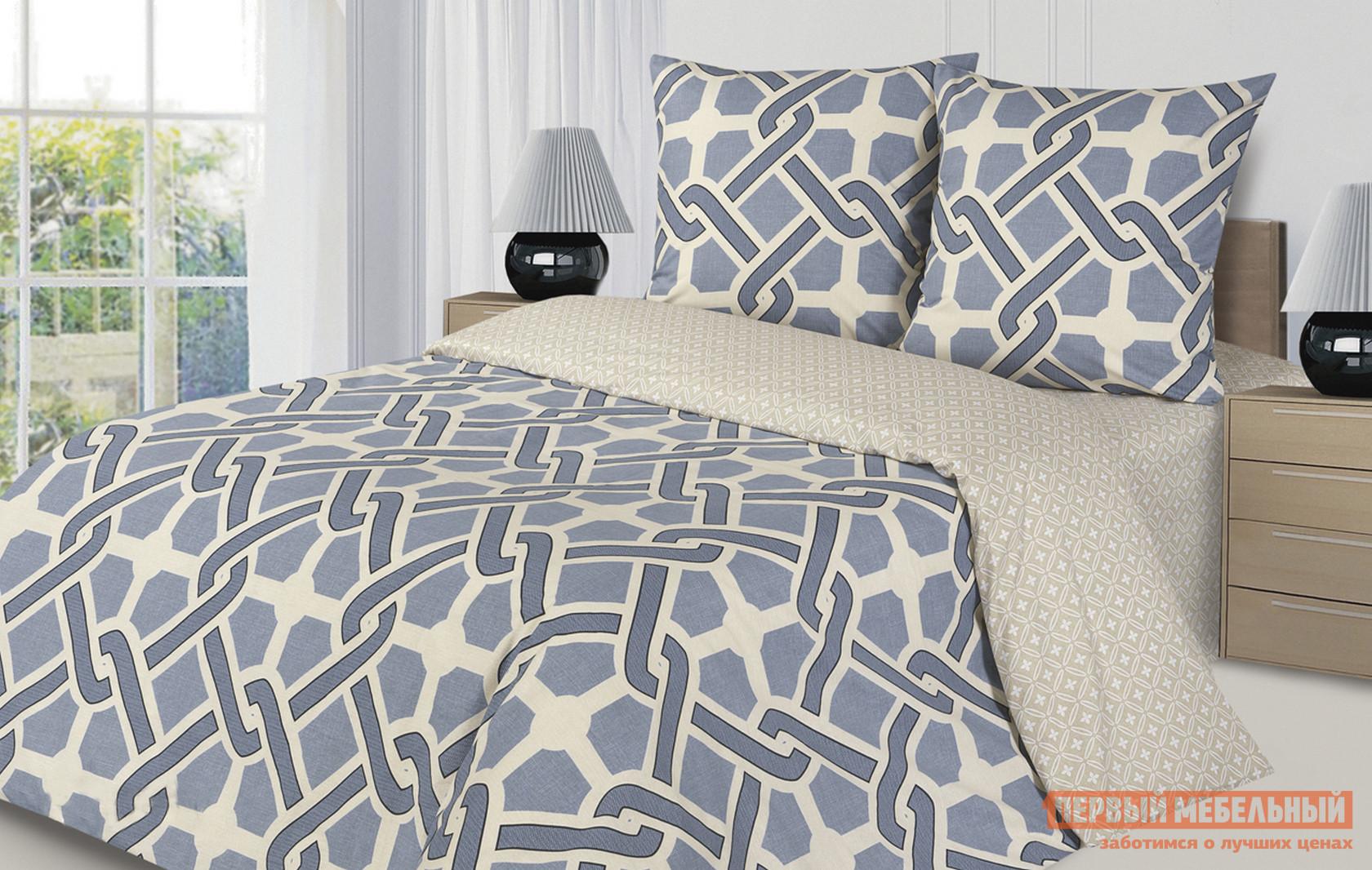 Комплект постельного белья Первый Мебельный КПБ Мальта