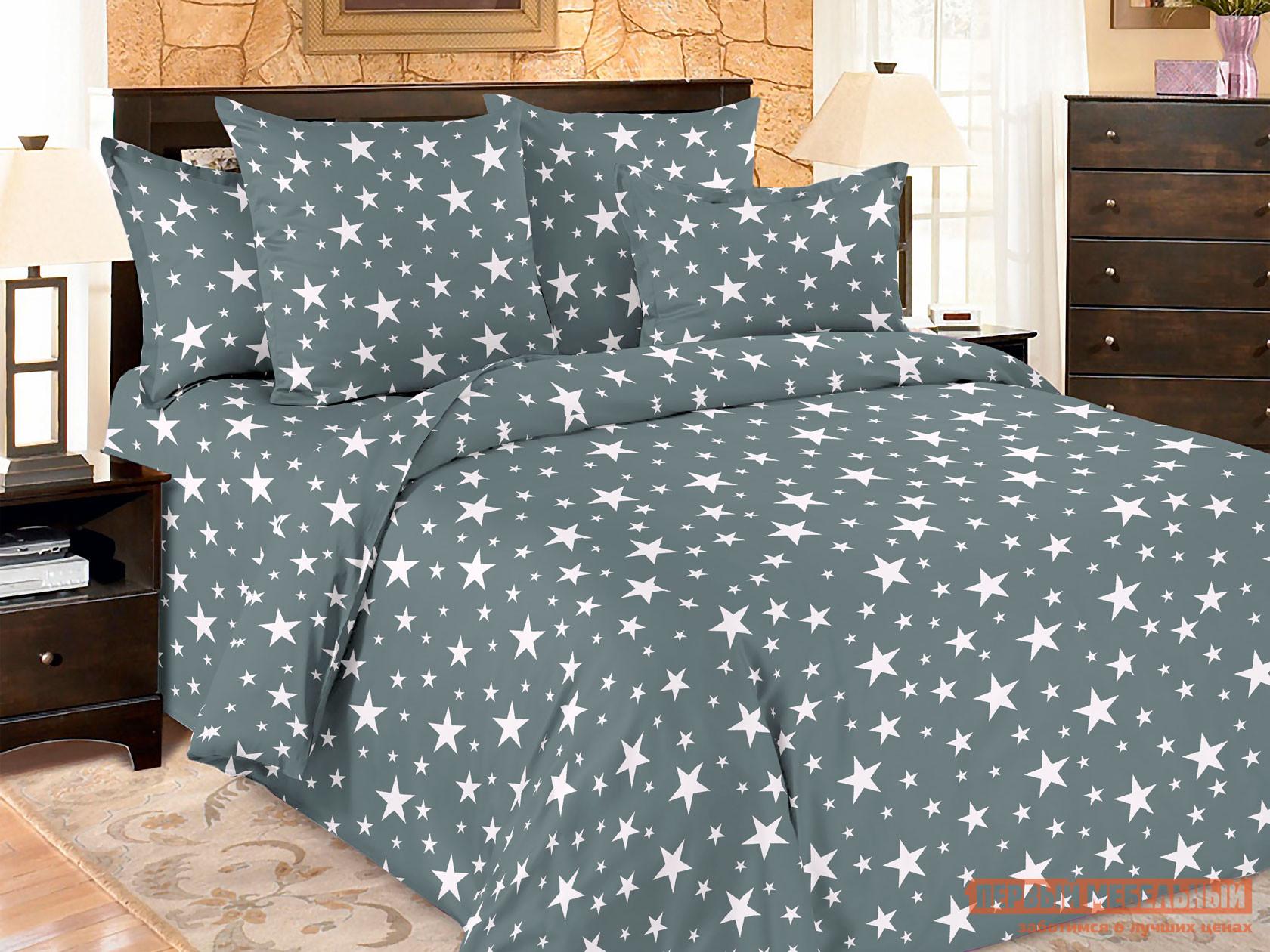Комплект постельного белья  КПБ Amore Mio BZ Stars Звёзды, микрофибра, Полутороспальный