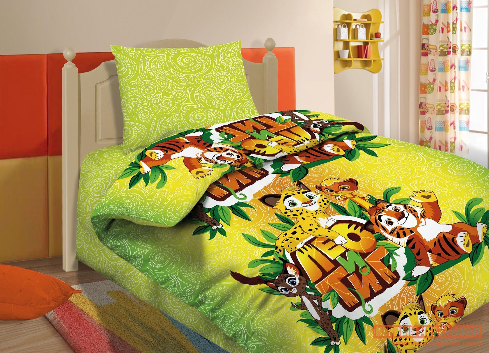 цена Комплект постельного белья Первый Мебельный КПБ