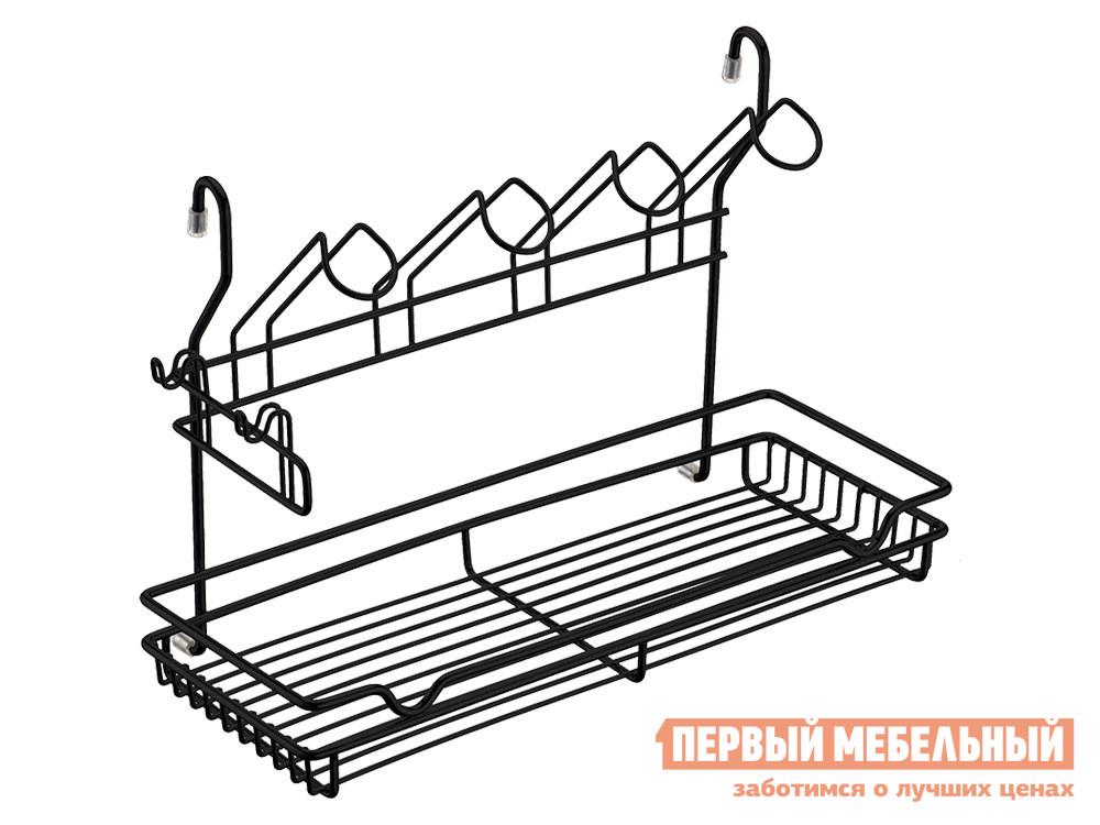 Кухонный органайзер  Вайцерг Черный матовый, металл Магамакс 134878
