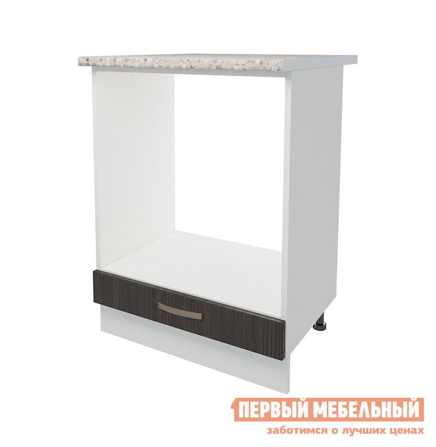 Стол под технику ПМ: РДМ Стол под встраиваемую технику 1 ящик 60 см Агава Лиственница темная