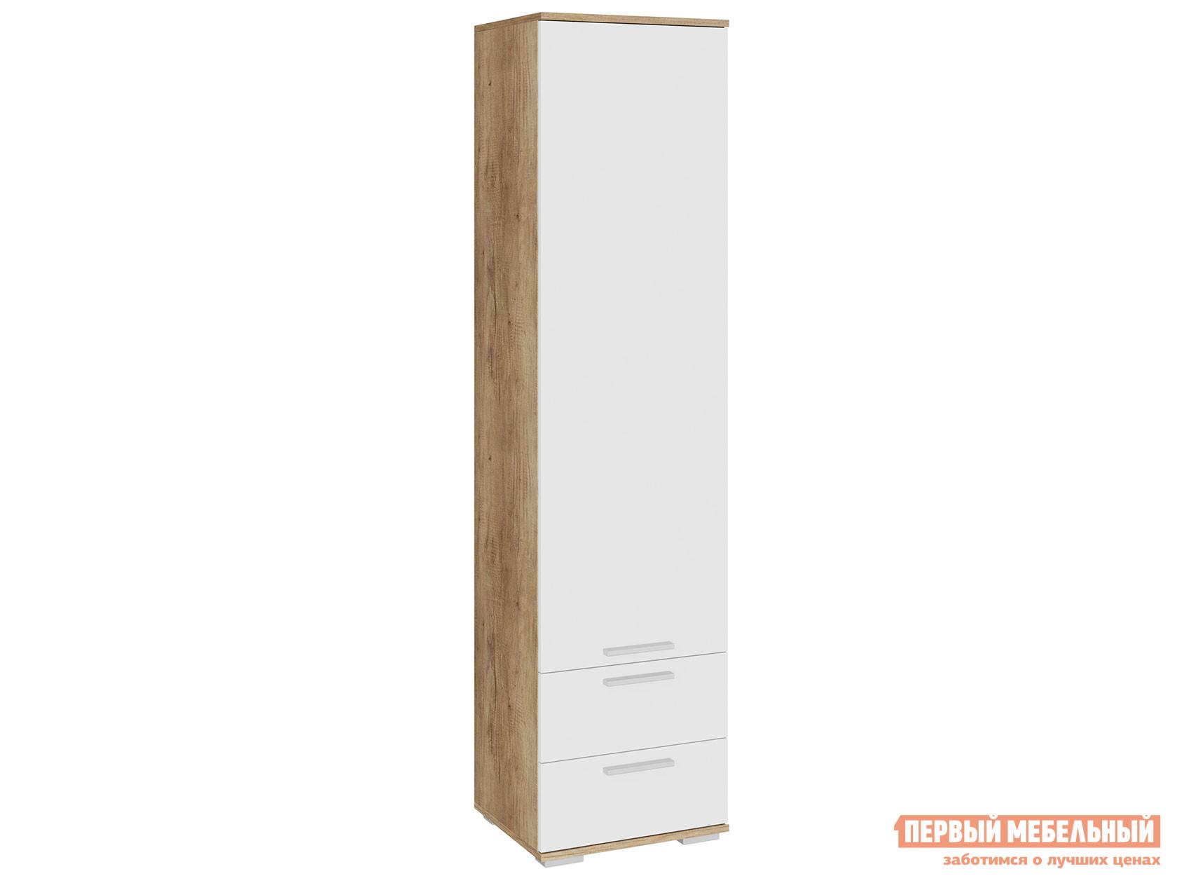 Шкаф распашной  Пенал Лейла с 2 ящиками Дуб каньон / Белый глянец