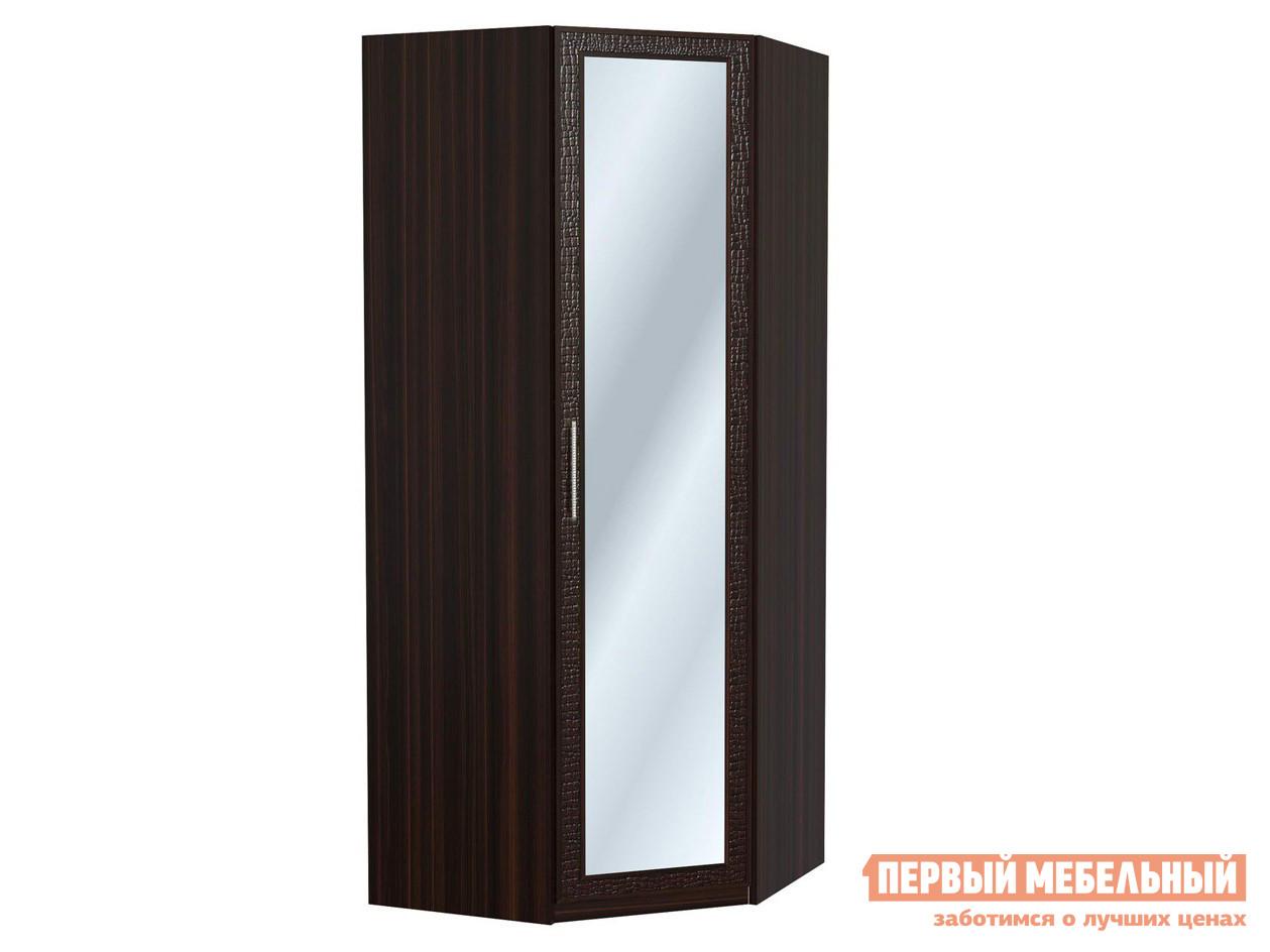 Шкаф угловой с зеркалом Первый Мебельный Тоскана ШУ с зеркалом