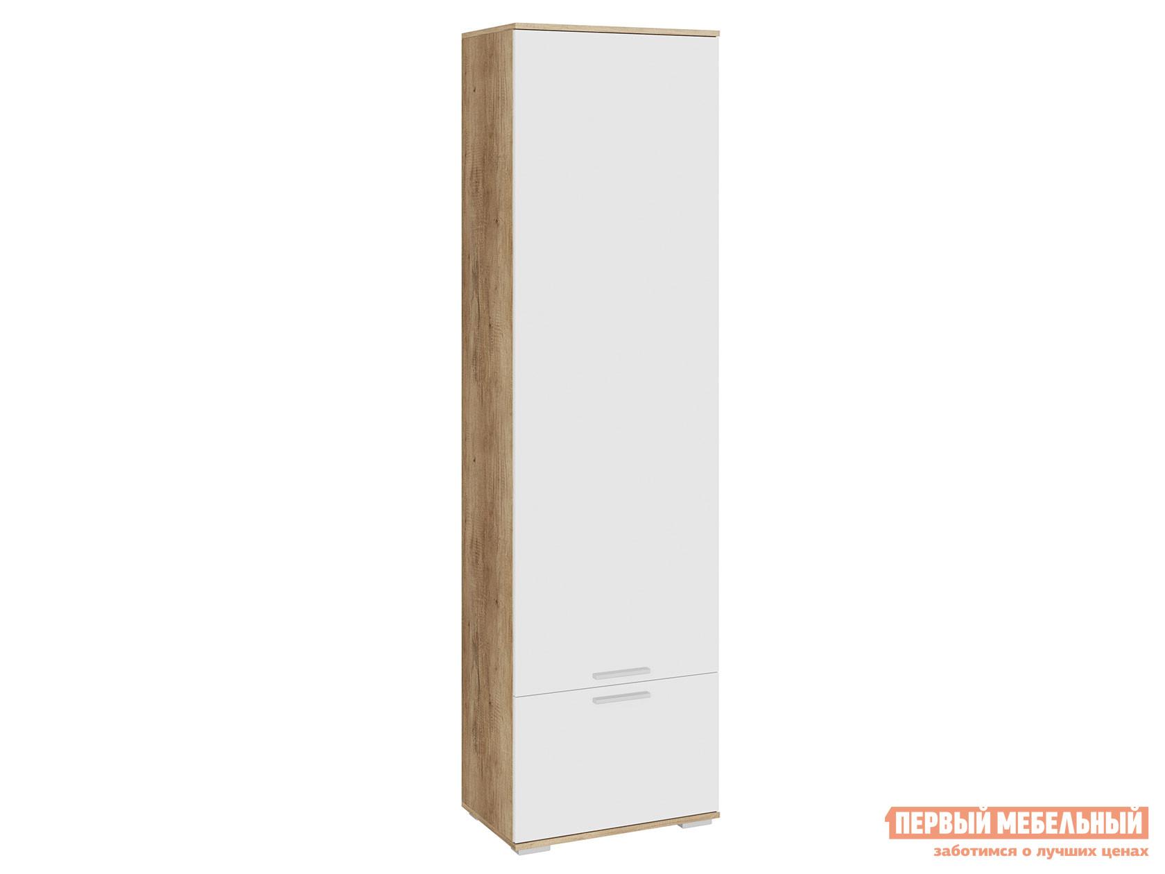 Шкаф распашной  Пенал Лейла с ящиком Дуб каньон / Белый глянец
