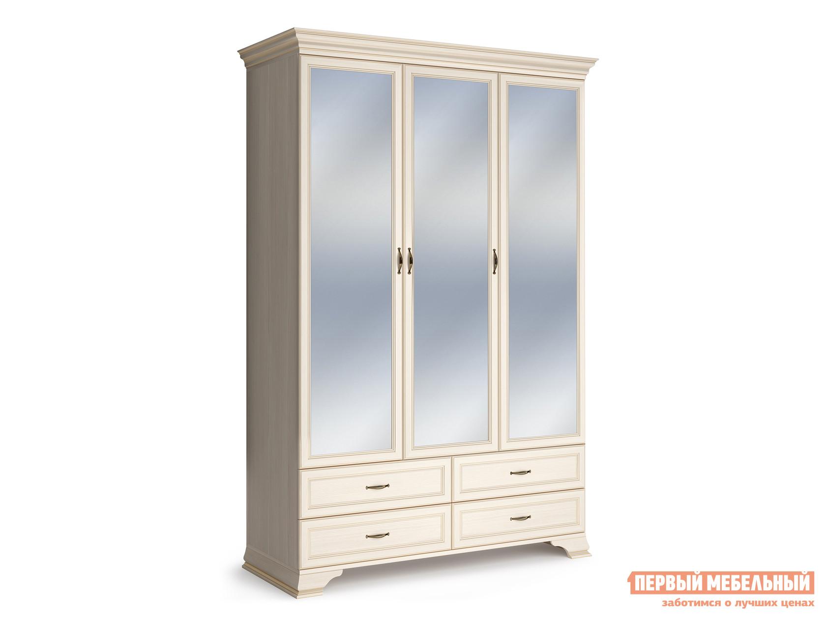 Распашной шкаф  3-х дверный Сиена Бодега белый, патина золото, С тремя зеркалами КУРАЖ 95749