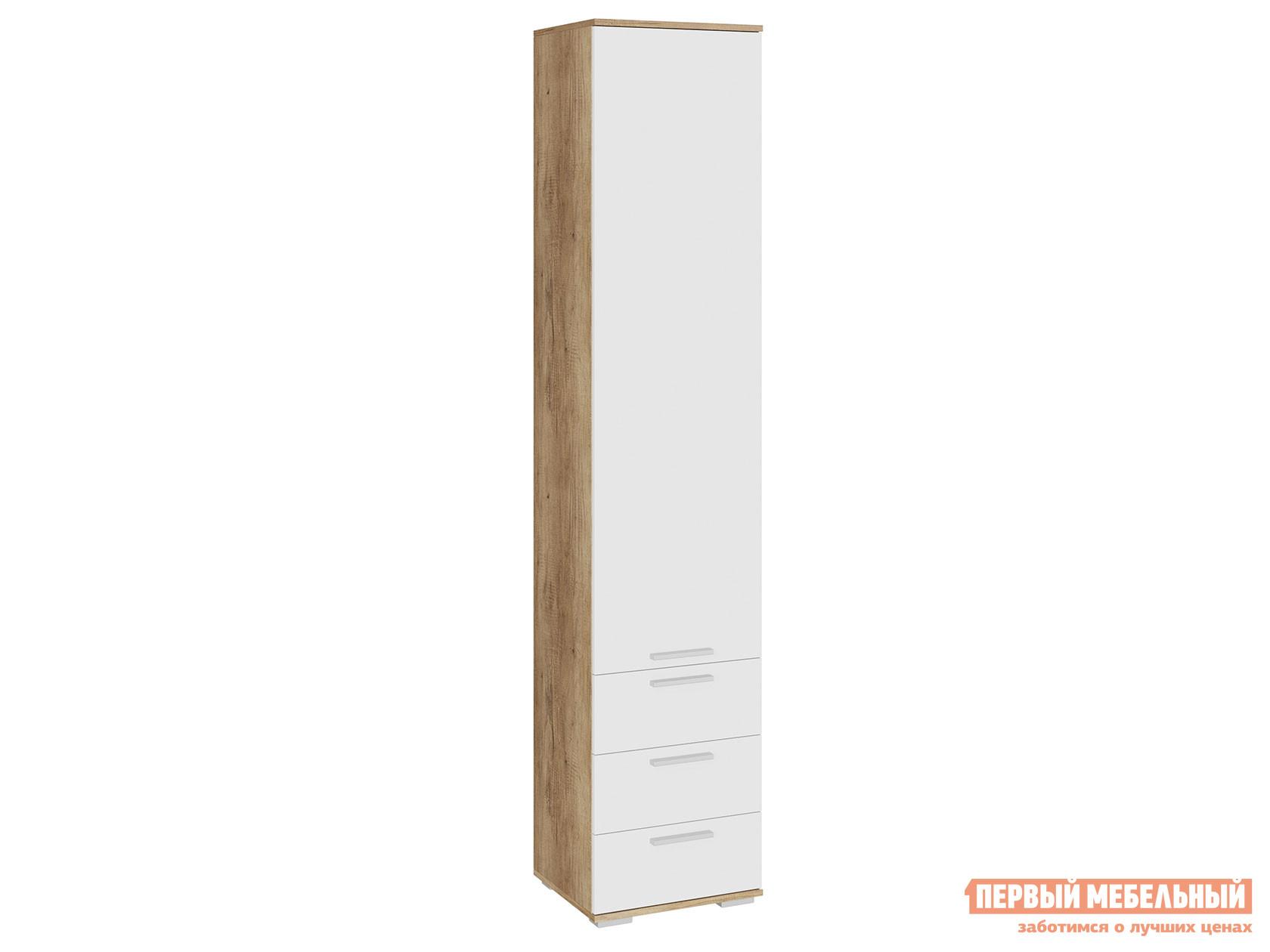 Шкаф распашной  Пенал Лейла с 3 ящиками Дуб каньон / Белый глянец