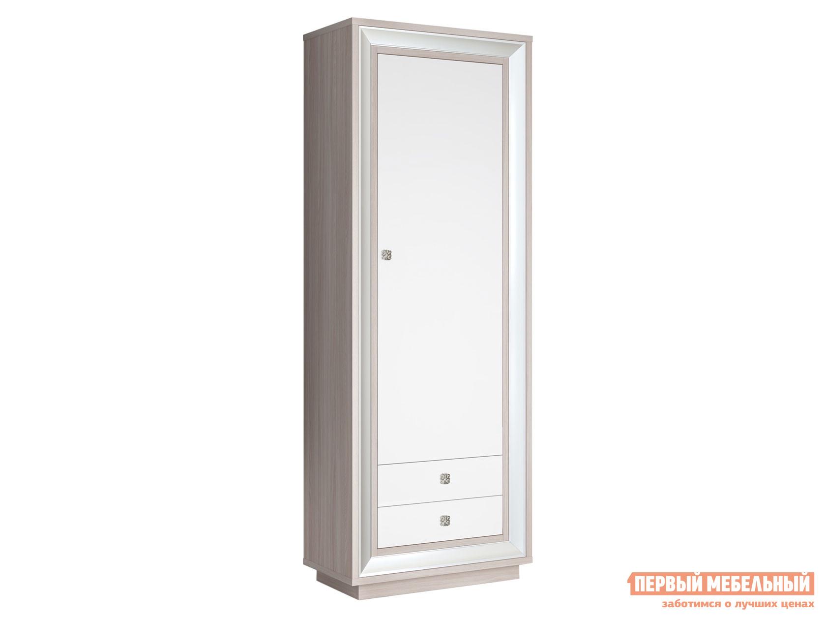 Шкаф распашной Первый Мебельный Шкаф для одежды Прато недорого