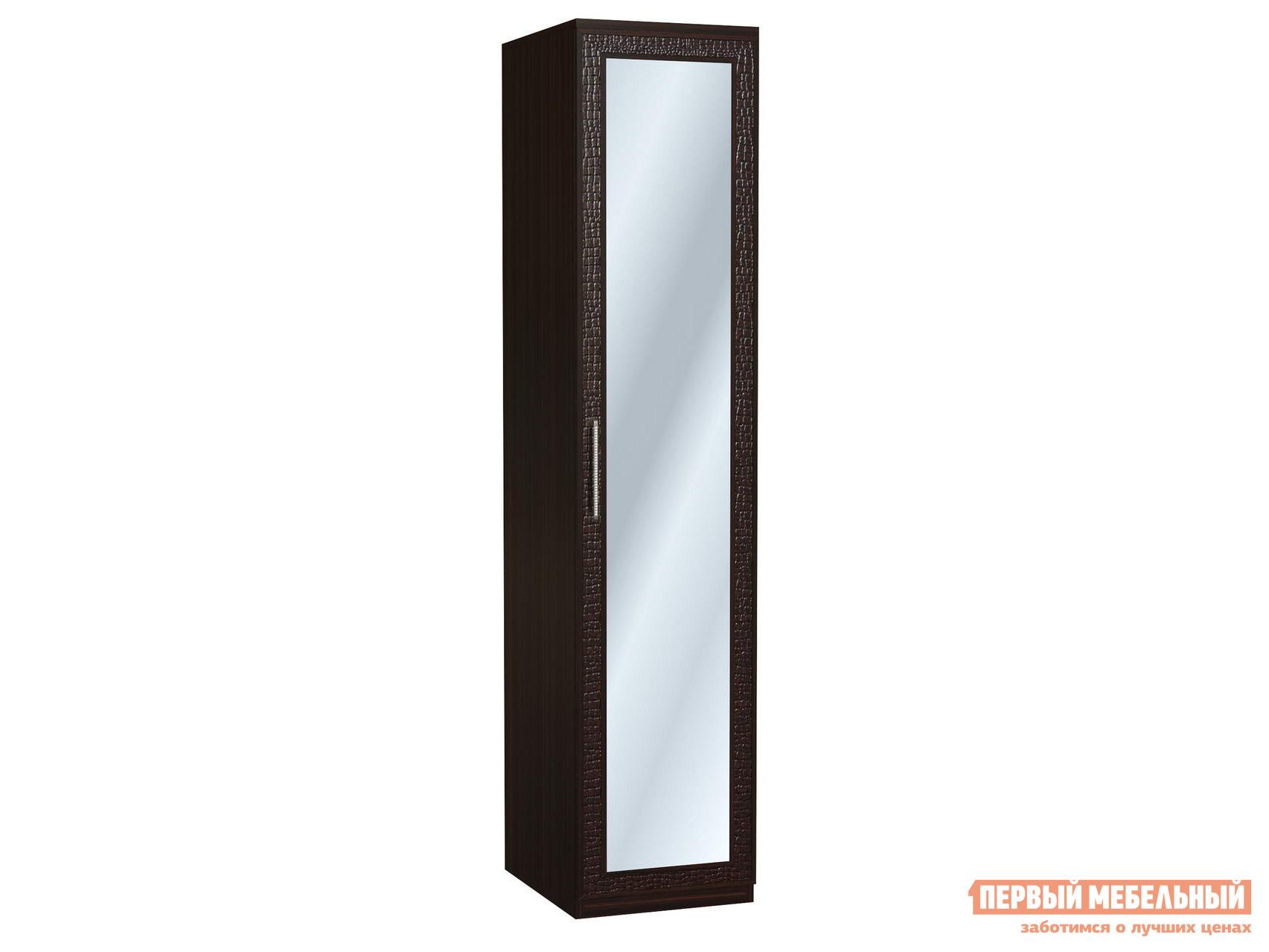Шкаф-пенал Первый Мебельный Тоскана Ш1 шкаф детский мирлачев кристи ш1