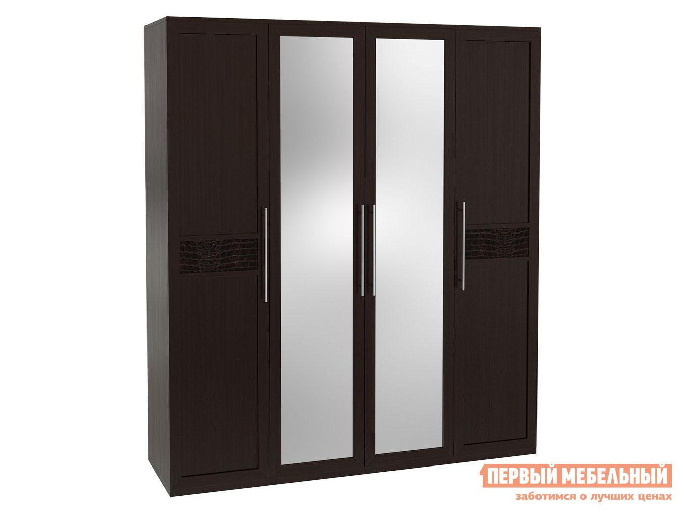 Распашной шкаф с зеркалами Первый Мебельный Шкаф 4-х дверный с зеркалом Парма распашной шкаф шкаф 4 х дверный с доводчиками медея медея