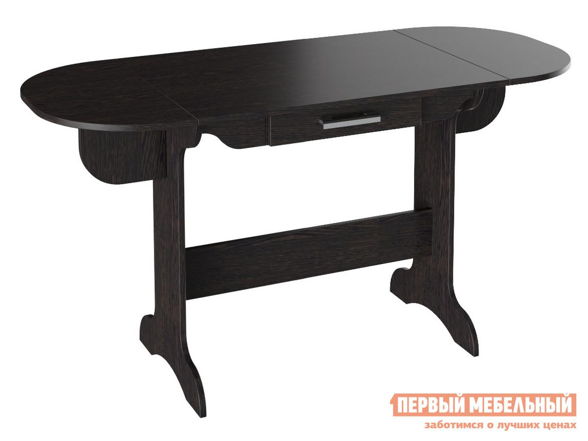 Кухонный стол  Стол обеденный Дакота Венге — Стол обеденный Дакота Венге