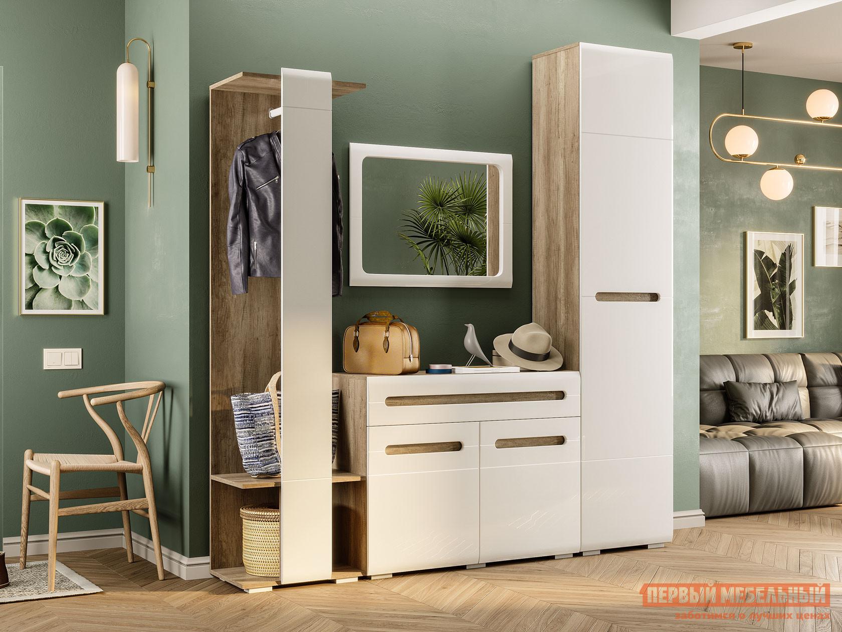Комплект мебели для прихожей Первый Мебельный Комплект мебели для прихожей Наоми К3 тумбы для прихожей