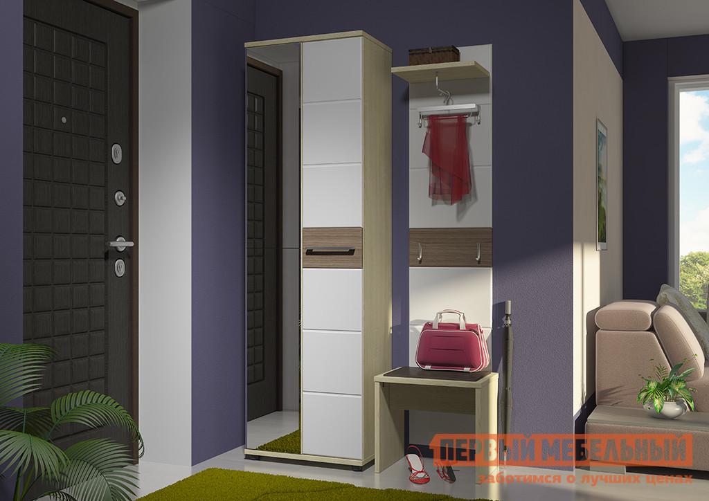 Прихожая Первый Мебельный Оскар-9 К3 пылесос portotecnica mirage 1515 asdo 28087
