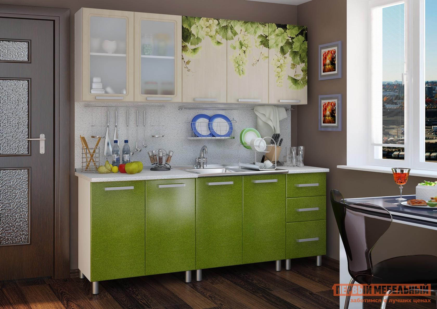 Кухонный гарнитур Первый Мебельный Лоза Люкс 200 см кухонный гарнитур трия оливия 240 см
