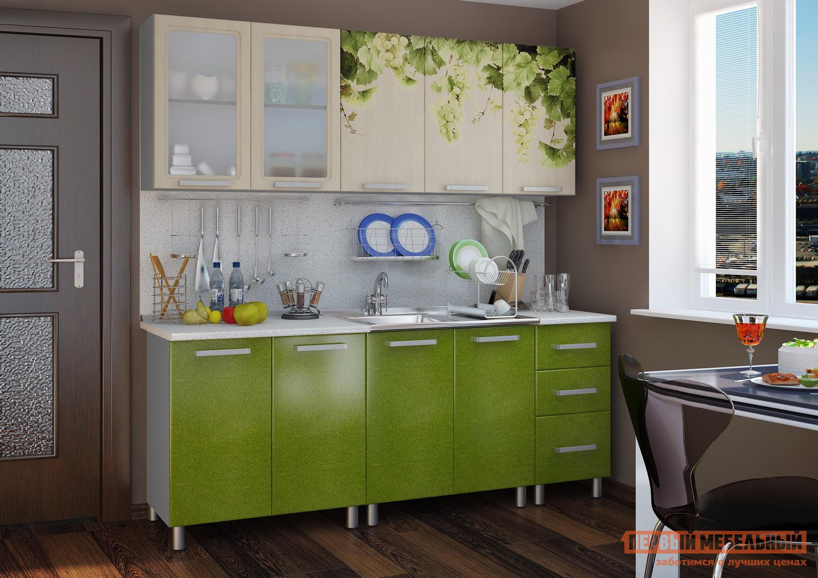 Кухонный гарнитур  Лоза Люкс 200 см Зеленый Лоза