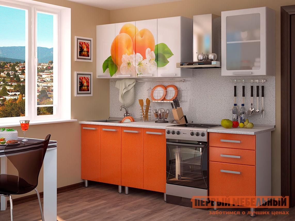 Кухонный гарнитур Первый Мебельный Персик 180 см кухонный гарнитур трия оливия 180 см