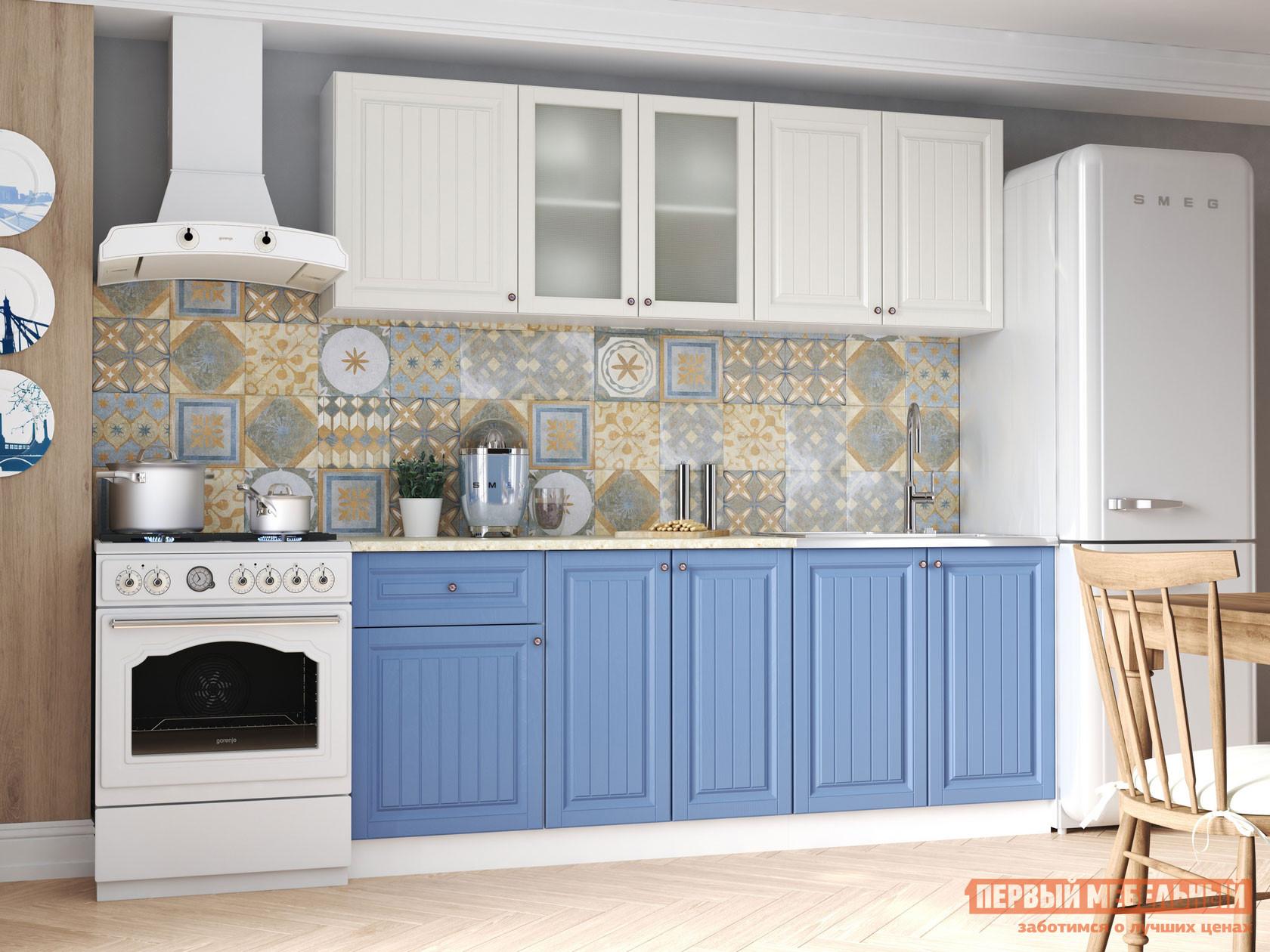 Кухонный гарнитур Первый Мебельный Кухня Хозяюшка 2 м