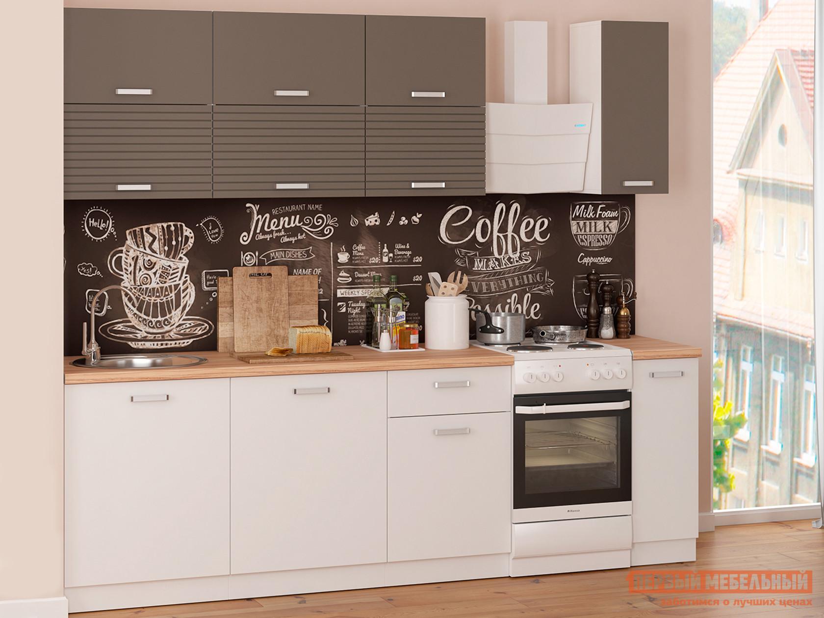 Кухонный гарнитур Первый Мебельный Софт 180 м