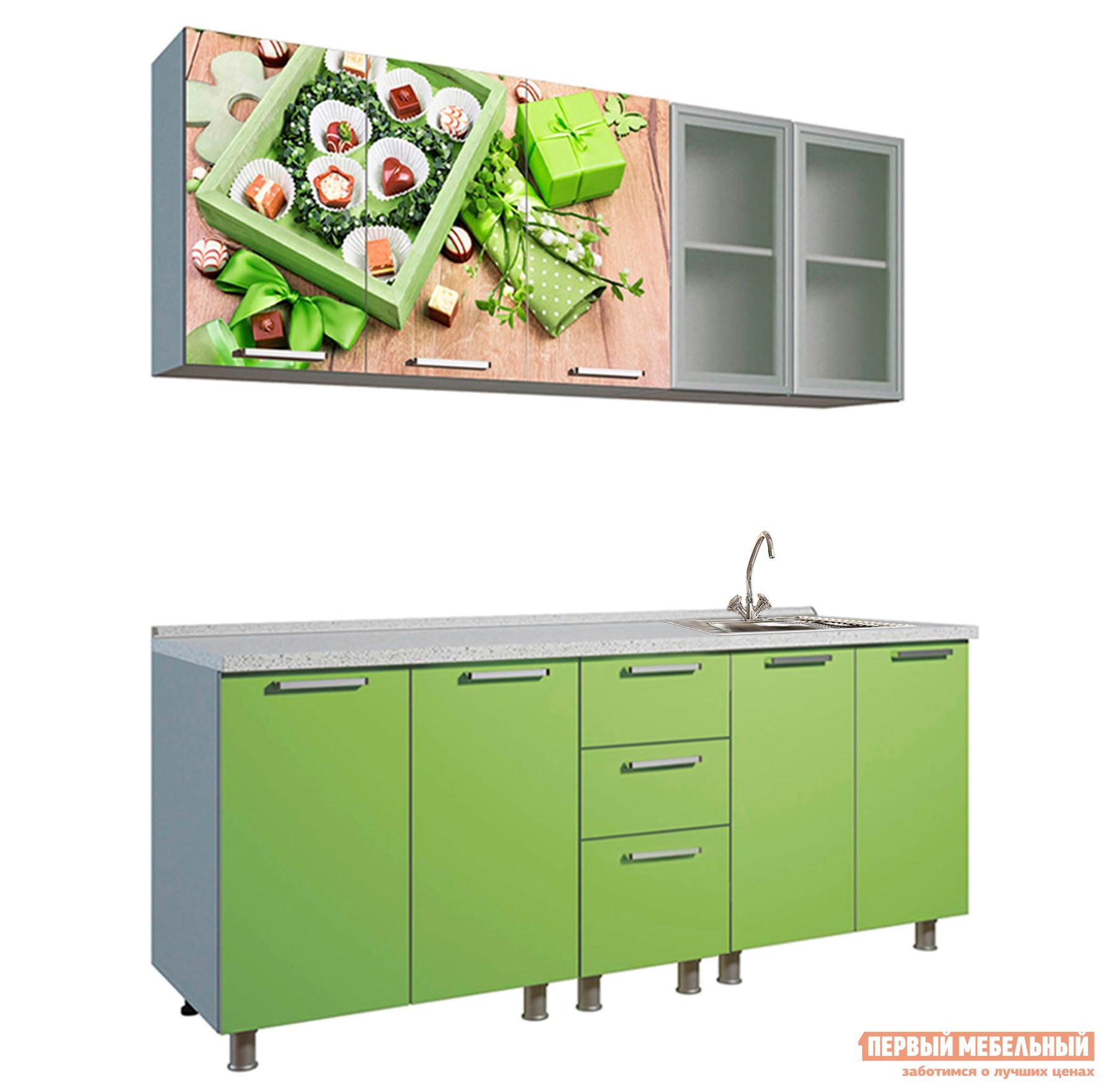 Кухонный гарнитур Первый Мебельный Пралине 200 см кухонный гарнитур трия оливия 180 см