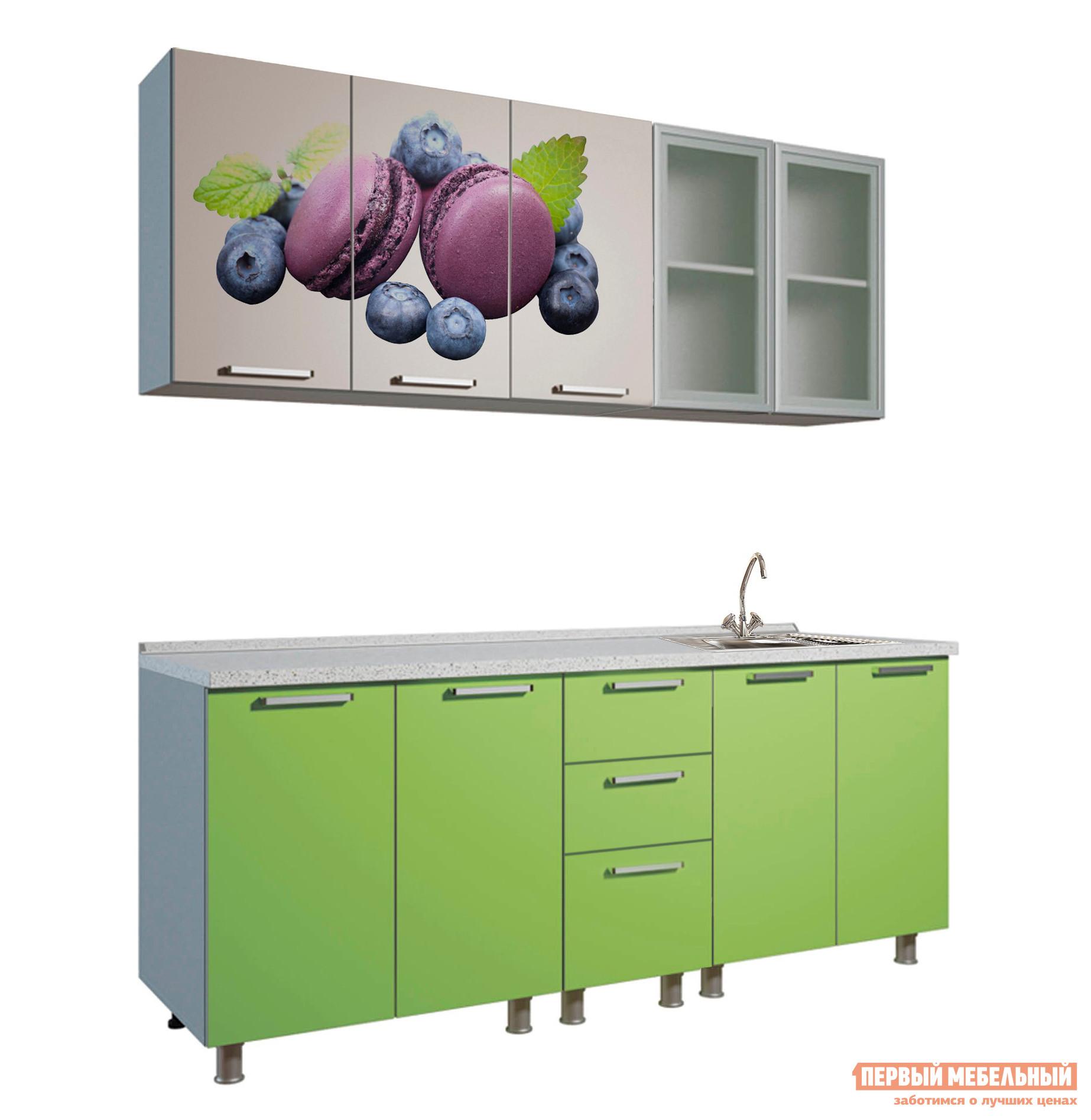 Кухонный гарнитур Первый Мебельный Макарони 200 см кухонный гарнитур витра тиффани к2