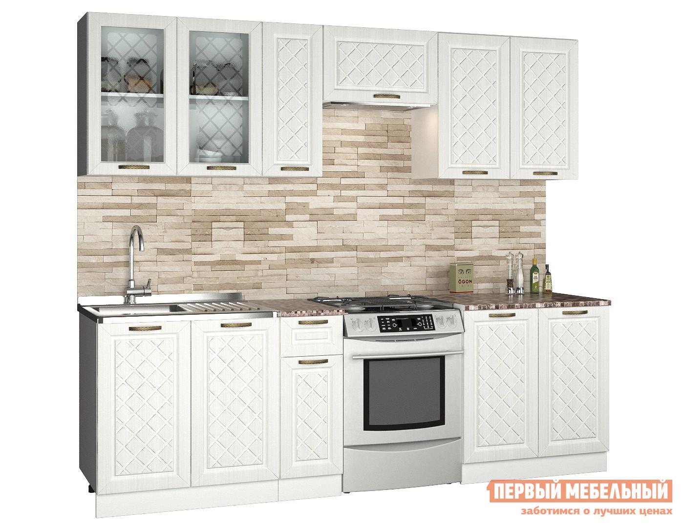 Прямой кухонный гарнитур Первый Мебельный Агава 2.5 м