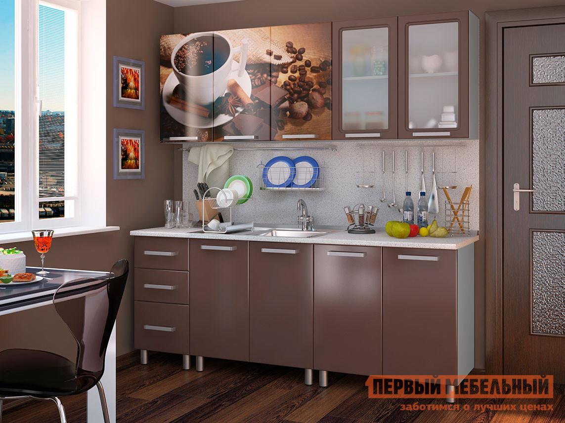 Кухонный гарнитур Первый Мебельный Шоколад Люкс 200 см