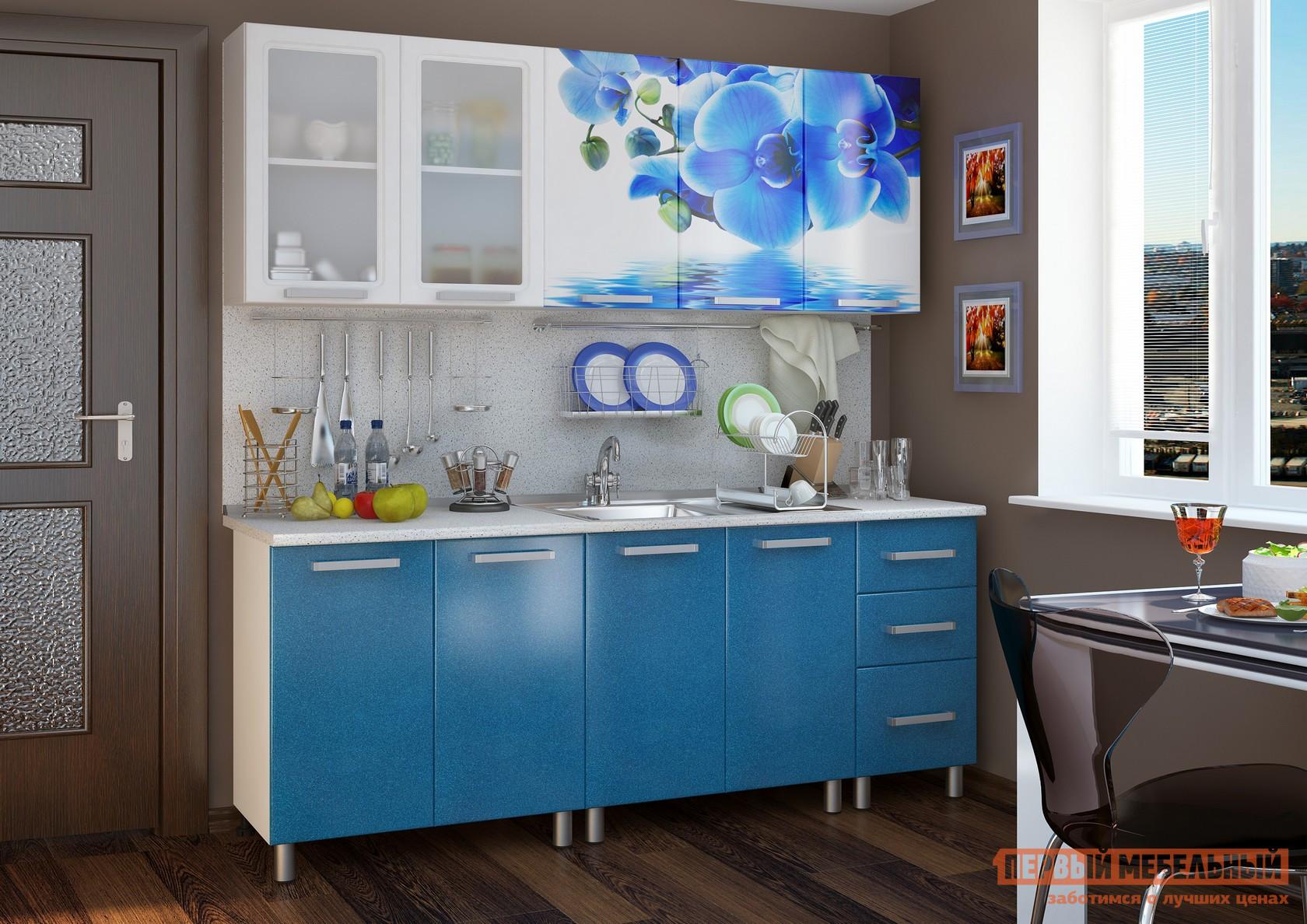 Кухонный гарнитур Первый Мебельный Лазурь 200 см кухонный гарнитур трия фэнтези 150 см