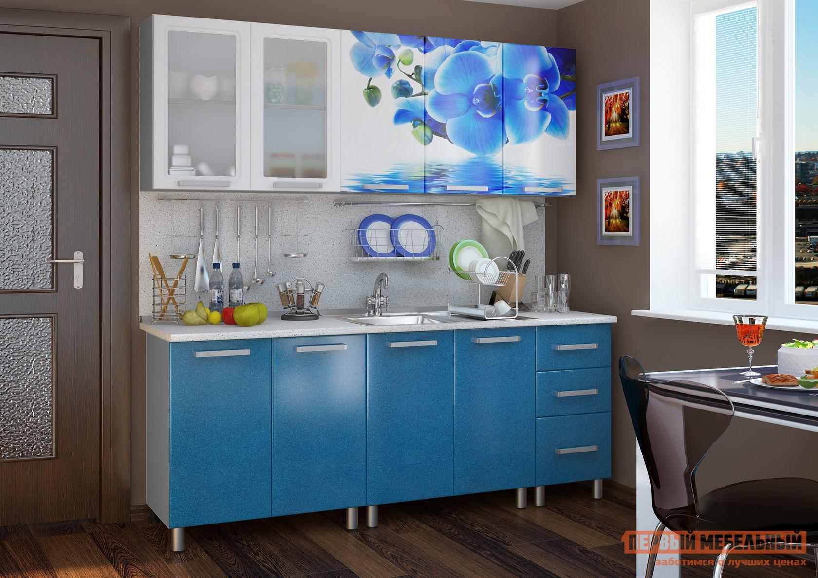 Кухонный гарнитур Первый Мебельный Лазурь 200 см