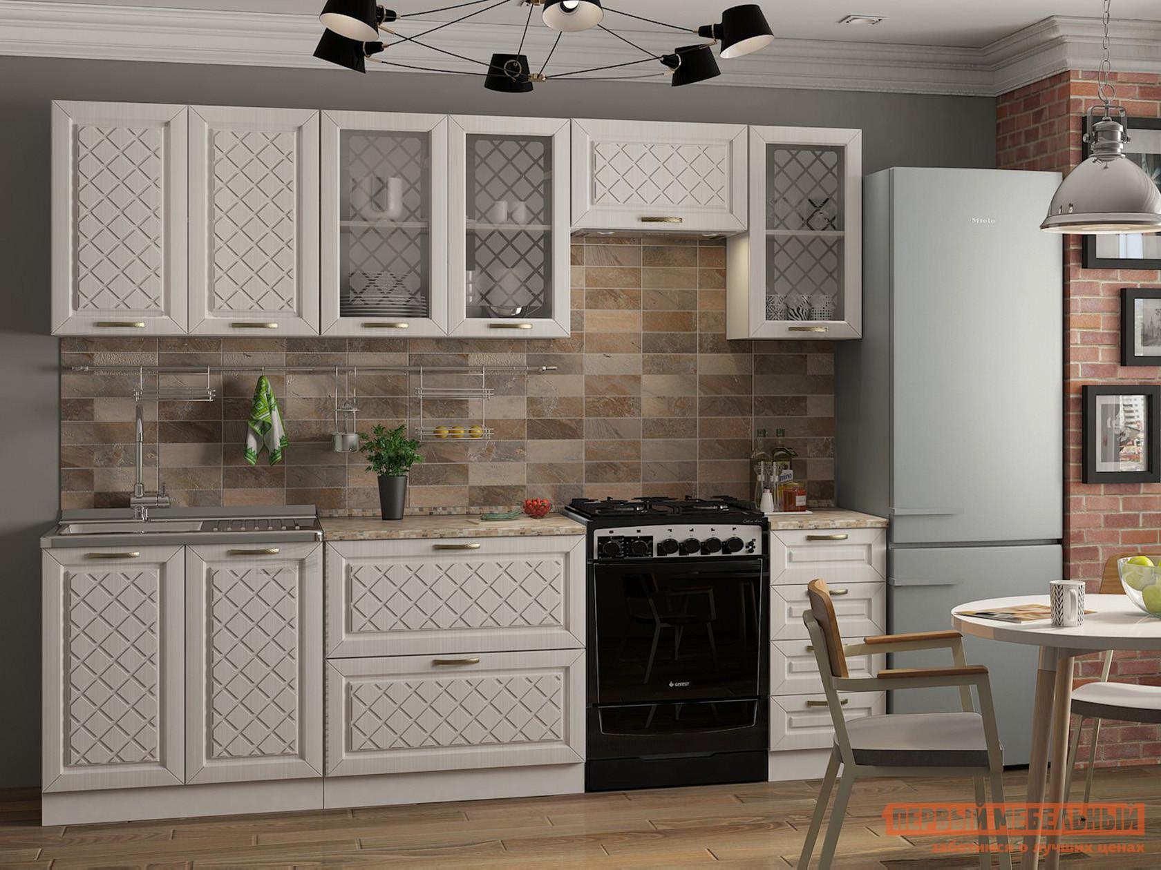 Кухонный гарнитур Первый Мебельный Агава 260 см