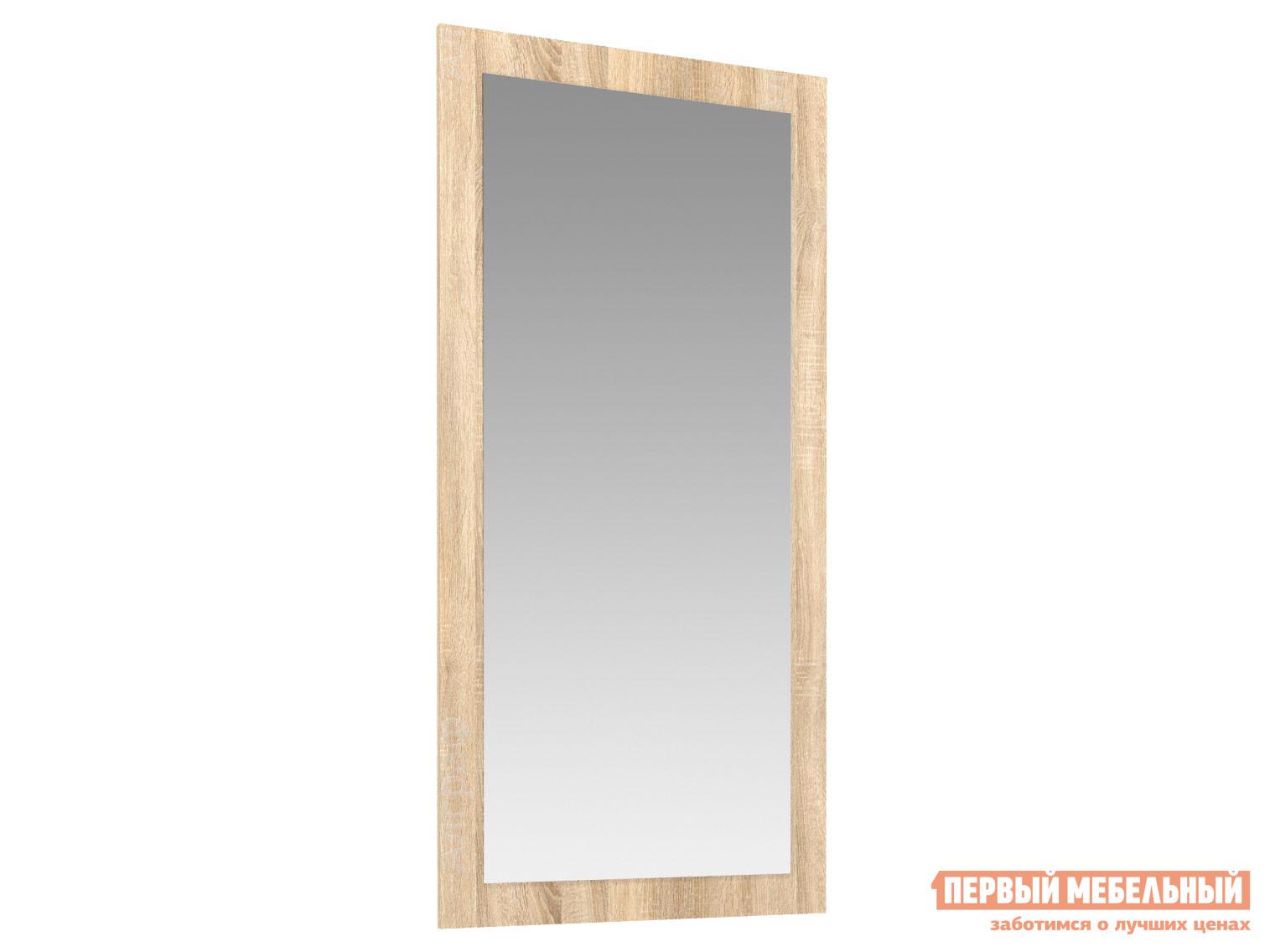 Настенное зеркало Первый Мебельный Настенное зеркало Оливия НМ 040.49 зеркало настенное home philosophy male collection 70379