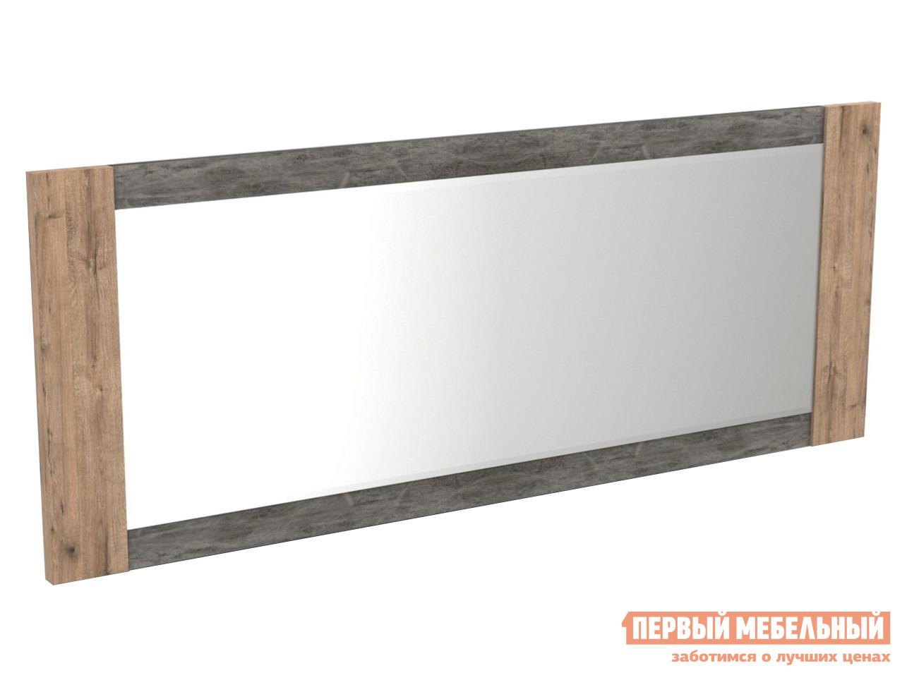 Настенное зеркало  Зеркало Денвер Дуб веллингтон / Камень темный, Ширина 1290