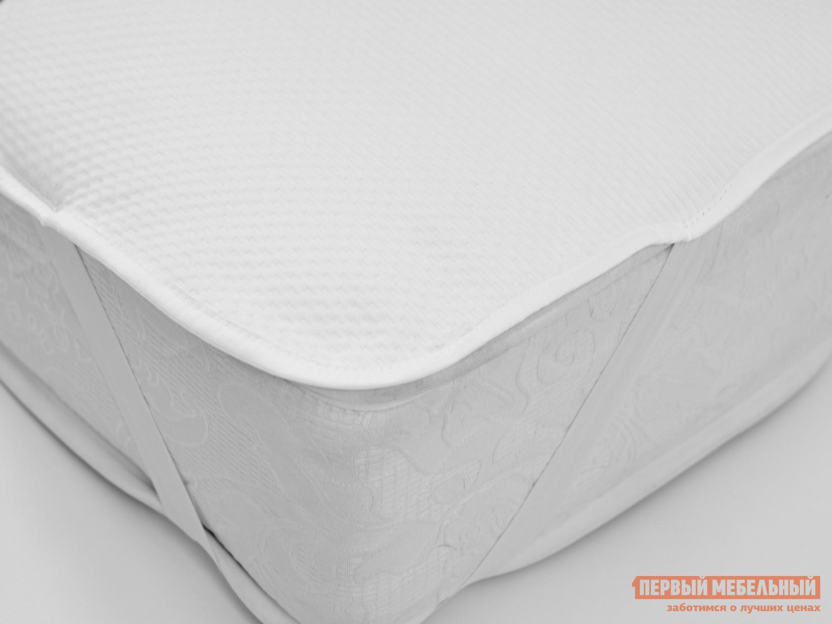 Чехол для матраса Первый Мебельный Наматрасник аквастоп Основа Снов трикотажный на резинке