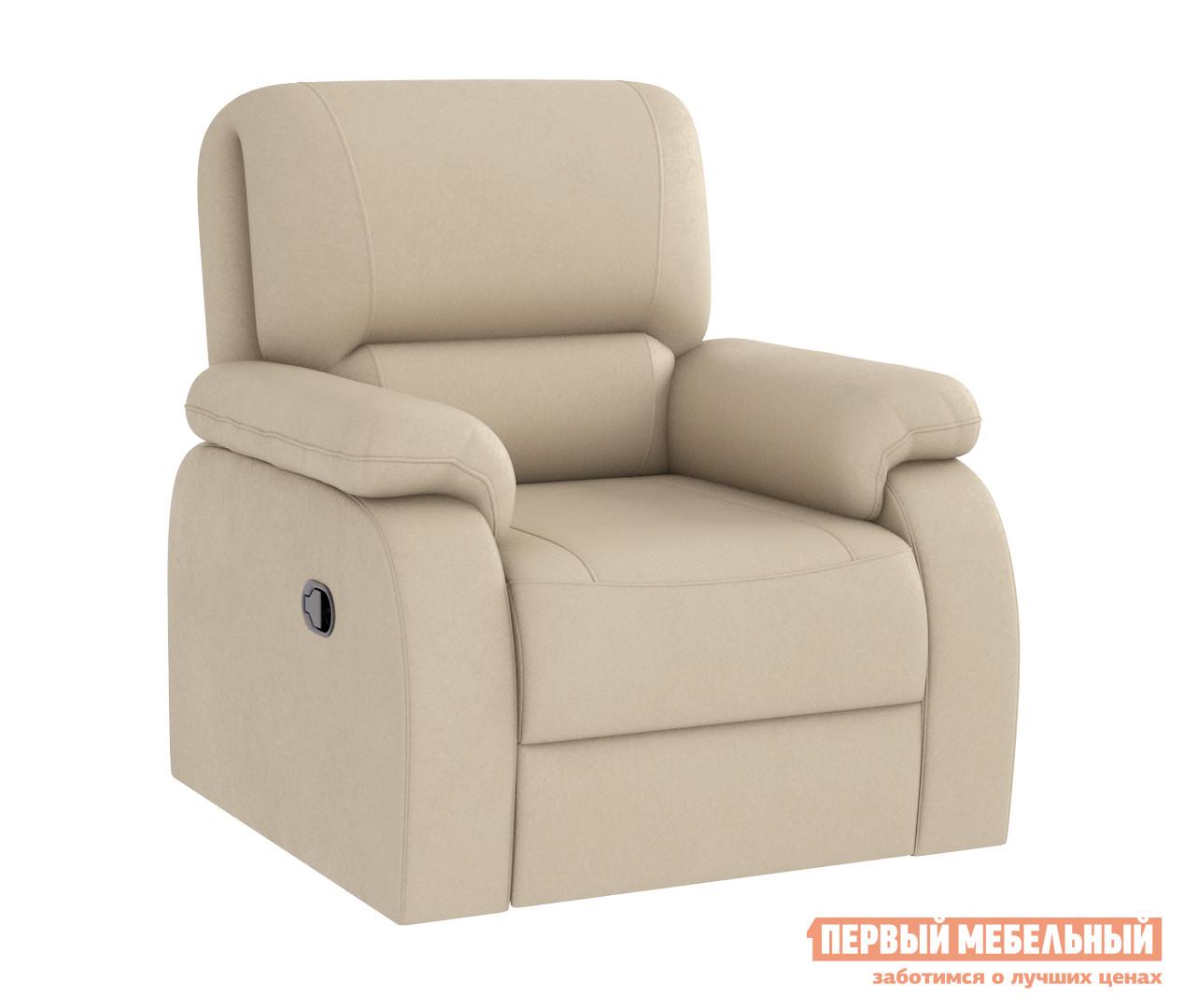 все цены на Кресло-реклайнер Первый Мебельный Доменика онлайн