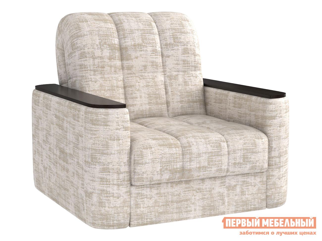 Кресло-кровать Первый Мебельный Лукас Люкс кресло кровать первый мебельный марио люкс