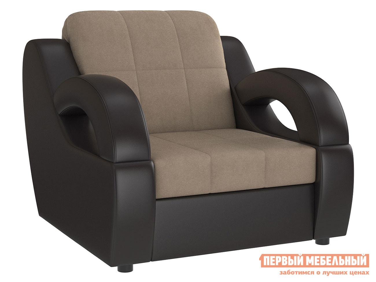 Кресло-кровать Первый Мебельный Круз Люкс кресло кровать первый мебельный марио люкс