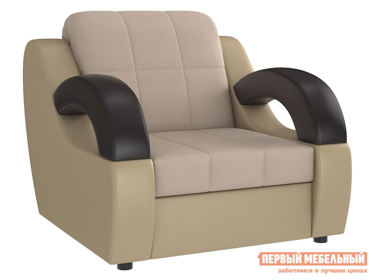 Кресло-кровать Первый Мебельный Кресло-кровать Круз / Кресло-кровать Круз Люкс