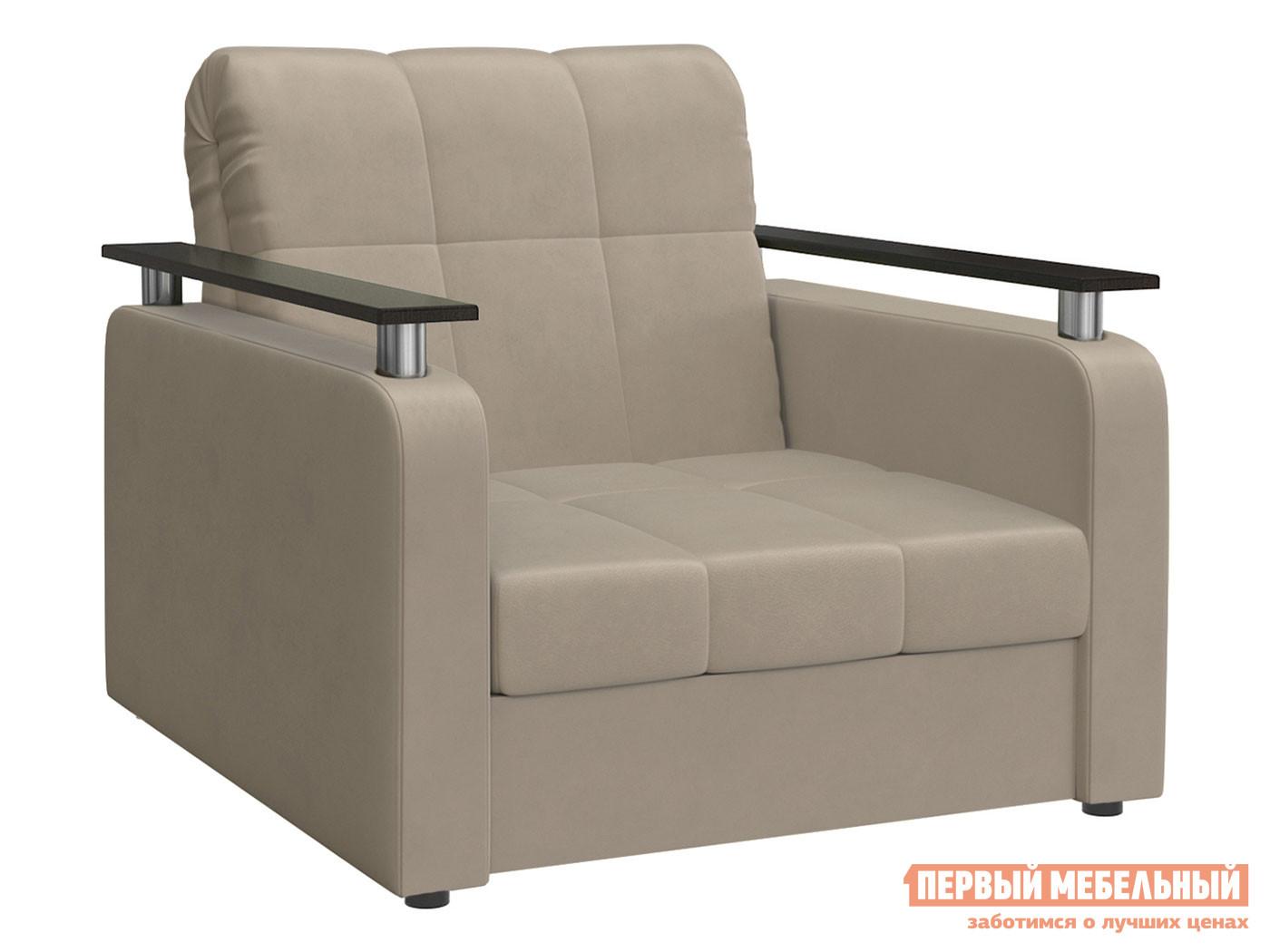 Кресло-кровать Первый Мебельный Кресло-кровать Денвер / Кресло-кровать Денвер Люкс