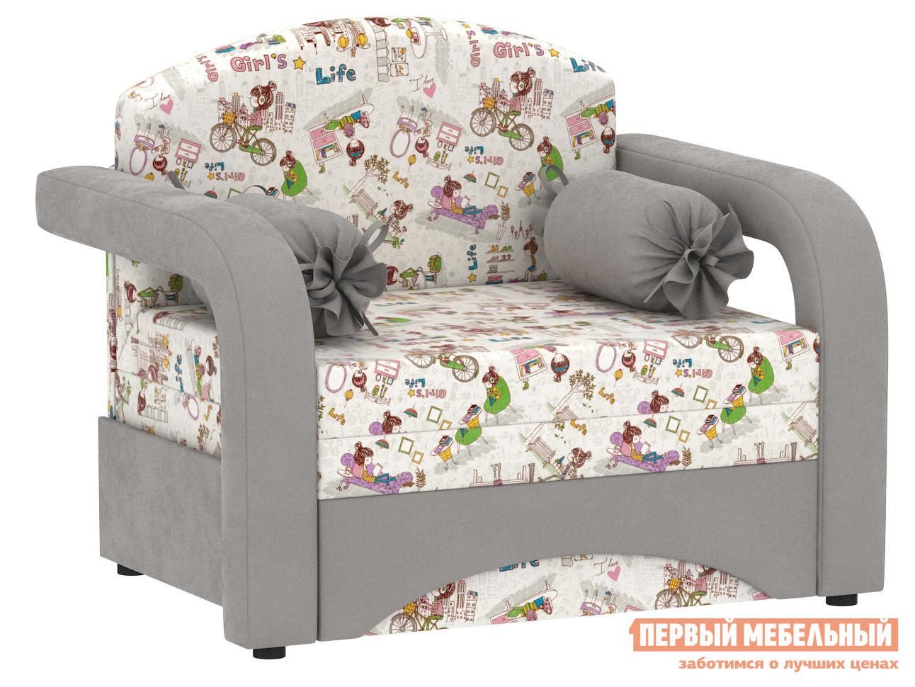 Детское кресло-кровать Первый Мебельный Кресло-кровать Антошка